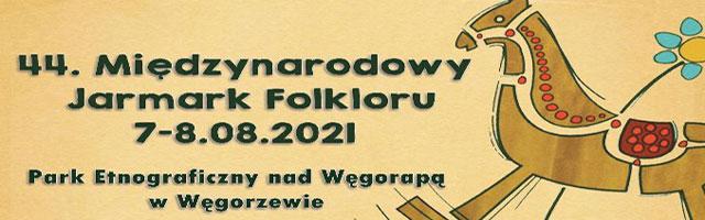 Miedzynarodowy Jarmark Folkloru